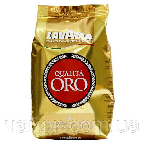 Lavazza Qualita Oro (Лавацца ОРО) 1 кг зерно