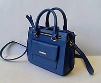 Стильная женская сумка через плечо синий цвет