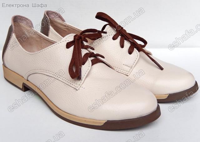 весення колекция обуви 2017