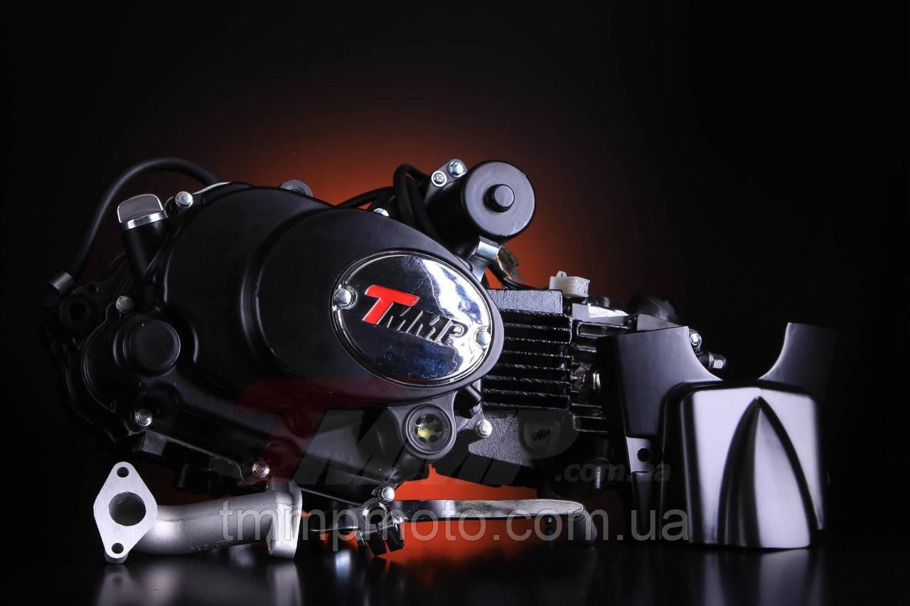 Двигатель Дельта-125см3 для квадроциклов ( 3 вперёд и 1 передача назад ) полуавтомат