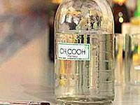 Уксусная кислота C2H4O2