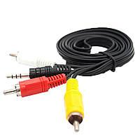 Аудио-кабель 3.5 jack/3RCA 1.5м (в упаковке)