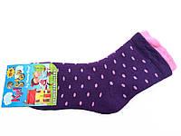 Носочки детские  KIDSTEP , махра. Размеры 19-24,качественные носки,купить