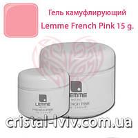 Камуфлирующий гель Lemme French Pink, 15 г