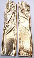 Перчатки длинные карнавальные золото, фото 1