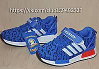 Кроссовки детские  для мальчиков. Кроссовки под Adidas ,текстильные кроссовки 29 - 18см