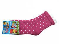 Носочки детские  KIDSTEP , махра. Размеры 8-12,14-18,купить оптом и в розницу