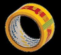 """Клейка стрічка Buromax пакувальний 48мм x 45м з нанесенням """"АКЦІЯ"""" BM.7541"""
