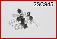 С945, транзистор, n-p-n.