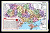 Подкладка для письма Panta Plast Карта Украины (590х415 мм)0318-0020-99