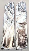 Перчатки длинные карнавальные серебро