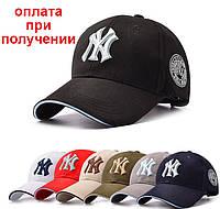 Мужская новая стильная и модная кепка, бейсболка New York NY