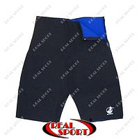 Шорты для похудения FS-090001 Bermuda (двухсторонние, неопрен, черный, синий) с эффектом сауны