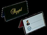 Настільна табличка РЕЗЕРВ двостороння, вініл, чорний0300-0073-01