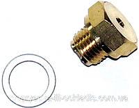 Втулка (гайка латунная, без фирменной упаковки) клапана 3-х ход Baxi, Rens, артикул 5630250, код сайта 0654