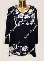 Оригинальная женская блуза-туника 19252