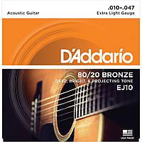 Струны D'Addario EJ10 80/20 Bronze Extra Light (010-047) для акустической гитары