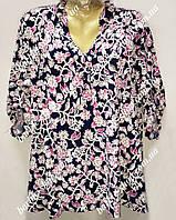 Женская блуза большого размера в расцветках 19253