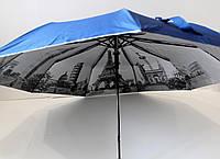 """Женский зонт полуавтомат с рисунком города из нутри от фирмы """"Max Komfort""""."""