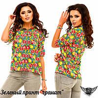Стильная женская рубашка с ярким рисунком, цвета белая, зеленая, электрик, тёмно-синяя, другие цвета