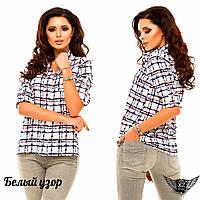 Стильная женская рубашка с ярким рисунком, цвета белая, зеленая, тёмно-синяя, бирюзовая, другие цвета