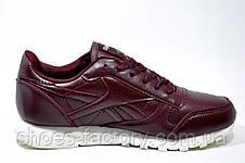 Кроссовки женские в стиле Reebok Classic Leather, Бордовые, фото 3
