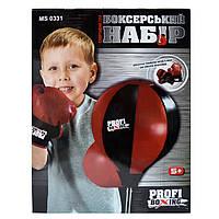 Детский боксерский набор груша на стойке
