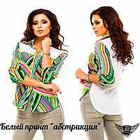Рубашка с ярким рисунком спереди, цвета белая, темно-синяя, зеленая, все размеры и другие цвета