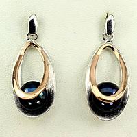 """Красивые серебряные серьги- гвоздики с темным жемчугом """"Сатурн"""""""