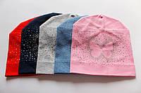 Трикотажные шапки на девочку 50-54 см Бабочка (цвета в ассортименте)