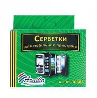 Набір для мобільних пристроїв: мікрофібра + спрей30902