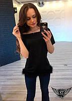 Женская кофта с коротким рукавом и опушкой на поясе черная