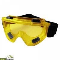 Очки защитные закрытые Jet (желтые) Sigma (9411011) Очки защитные закрытые Jet (желтые) sigma 9411011