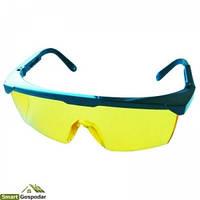 Очки защитные (желтые) Grad (9411555) Очки защитные (желтые) sigma   9411555
