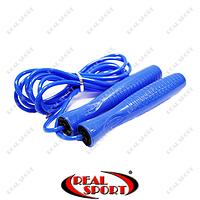Скакалка скоростная с подшипником и PVC жгутом FI-5105 синяя