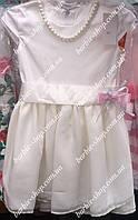 Нарядное детское платье с бусинками 172