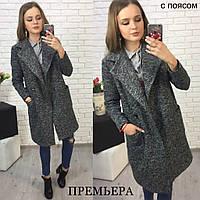 Женское стильное пальто свободного покроя