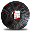Телевизионный кабель RG-6U EH-10
