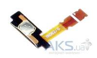 Шлейф для Samsung i9060 / i9062 / i9080 / i9082 Galaxy Grand Neo с кнопкой включения