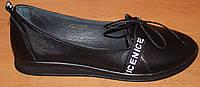 Балетки женские кожаные черные, кожаные балетки женские от производителя модель ВБ1420