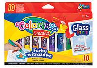 Витражные краски,  в упаковке, 2 пленки, 4 шаблона.10 цветов34210PTR3