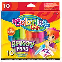 Spray pens  10 цветов + 4 трафарета распыляются при выдувании ртом воздуха. Возможно использование их как простые фломастеры.32605PTR