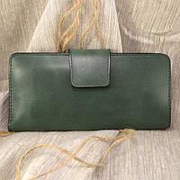 Кошелек женский кожаный К-24 (зеленый)