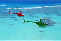 Вертолетные прогулки в Пунта-Кана (Доминикана)