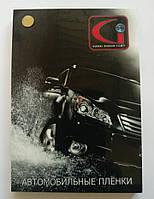 Каталог автомобильных пленок Global, фото 1