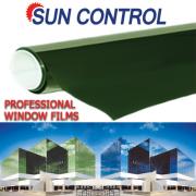 HP Green 30 Sun Control 1.524 m, фото 1