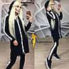 Женский модный спортивный костюм, фото 2
