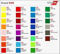 Плёнка для оптики Oracal 83031 Red 1.0 m