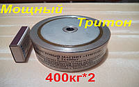 "Поисковый магнит двухсторонний 400 кг*2 ""Тритон"""