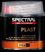 Шпатлевка PLAST 0.5 кг(двухкомпонентная для пластмасс)Spectral